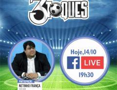 Netinho França é o entrevistado desta segunda (14) do programa Três Toques