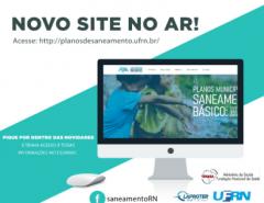 UFRN lança site dos Planos Municipais de Saneamento Básico