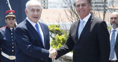 Bolsonaro anuncia parceria com Israel, para análise do EXO-CD24